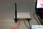 腾达(Tenda)F306无线路由器固定IP设置上网方法