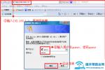 Netcore磊科无线路由器LAN口IP地址修改方法
