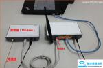 Netcore磊科NW736无线路由器设置上网