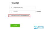 腾达(Tenda)AC23路由器登录密码忘了怎么办?