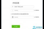 腾达(Tenda)AC1206路由器登录密码是多少?