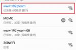 腾达(Tenda)AC1206路由器手机设置wifi密码?
