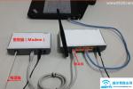 Netcore磊科NW408M无线路由猫ADSL设置上网方法