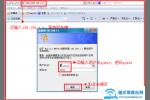 Netcore磊科无线路由器Wi-Fi密码设置方法