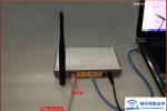 D-Link无线路由器动态IP地址设置上网