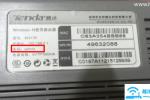 腾达(Tenda)无线路由器初始密码是什么