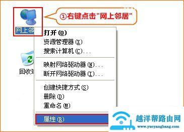 腾达(Tenda)G6无线路由器设置上网