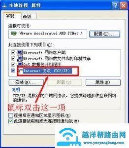192.168.0.1打不开,迅捷falogincn登录,腾达无线路由器,云云是什么意思,我的e家路由器设置,电脑无线网络设置