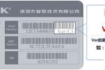 TP-Link TD-W89941N路由器V4.0一体机ADSL无线路由模式设置上网