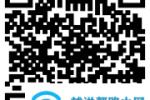 小米路由器4A用app修改wifi密码