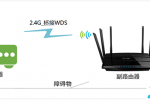 TP-Link TL-WDR7500路由器2.4G无线WDS桥接设置上网
