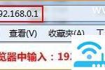 腾达(Tenda)FH331路由器限制网速设置上网方法