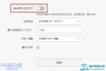 荣耀路由器2S连上网(不能上网)怎么办?