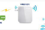 TP-Link TL-WR700N V3迷你型路由器无线中继设置上网