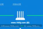 小米路由器4C不能上网(连不上网)怎么办?