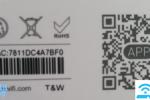 小米路由器app修改wifi密码教程