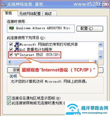 腾达(Tenda)W908R无线路由器动态IP上网设置教程