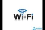 华为WS5200路由器wifi密码怎么设置?