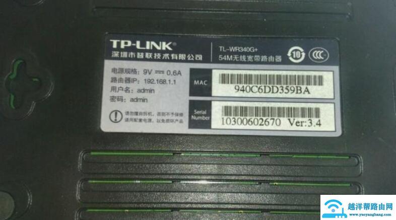 无线路由器TP-Link WR340+ 中的问题【图】