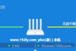 小米路由器3G无线桥接(中继)怎么设置?