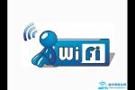 华为WS5100路由器wifi密码怎么设置?