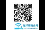 水星MW316R路由器手机设置上网方法