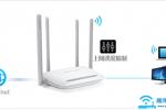 水星MW300R路由器设置限制网络速度的方法