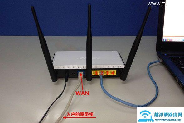 腾达Tenda N910路由器设置上网方法