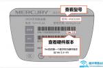 水星MW155R管理员密码是多少?