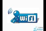 水星(MERCURY)路由器无线wifi密码忘了怎么办?