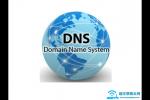 新版水星路由器动态DNS设置教程