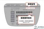 水星MERCURY MW450R V4无线路由器设置上网教程