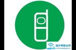 斐讯k2路由器手机设置教程