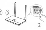 华为WS331C无线扩展器图文设置方法