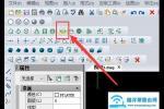 迅捷CAD编辑器怎么绘制圆底