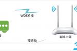 斐讯K2路由器怎么设置无线桥接?