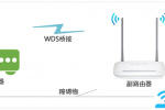 水星MW305R(V4-V7)路由器无线中继设置教程