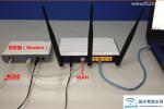 斐讯FIR151M无线路由器设置方法