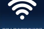 怎么用手机设置水星MW325R路由器?