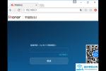华为路由器如何修改无线wifi密码 【图解】