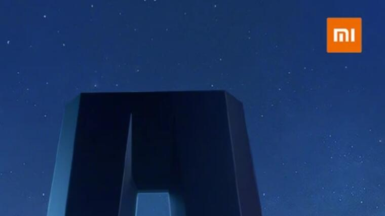 小米高端路由器将亮相春季发布会(外型酷似外星飞船)