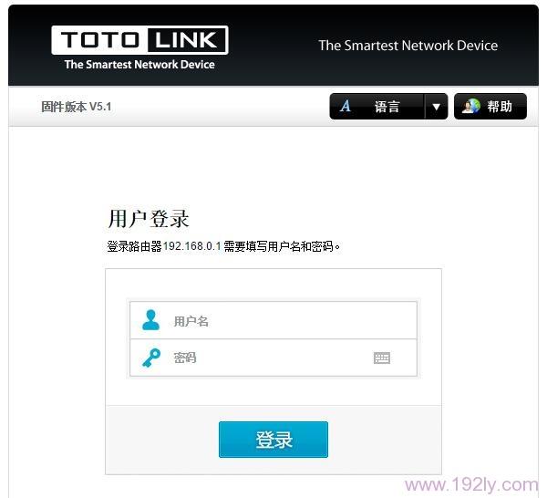TOTOLINK N600R V2路由器的登录页面