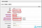 MikroTik路由器设置用户名、密码 【图解】