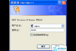 迅捷(FAST)FWR310路由器无线wifi密码设置