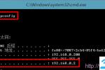 D-Link路由器192.168.0.1登录页面打不开解决方法