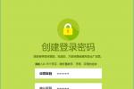 迅捷路由器 falogin·cn登录界面登录入口