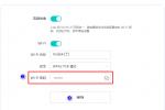 192.168.3.1修改密码设置 【图解】