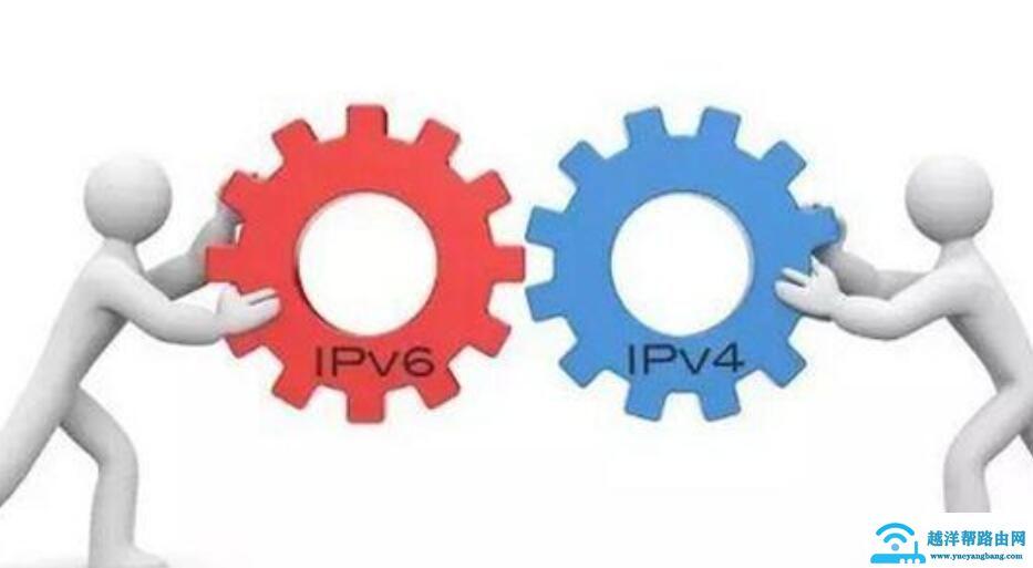 ipv6有什么好处,ipv4和ipv6哪个网速快?