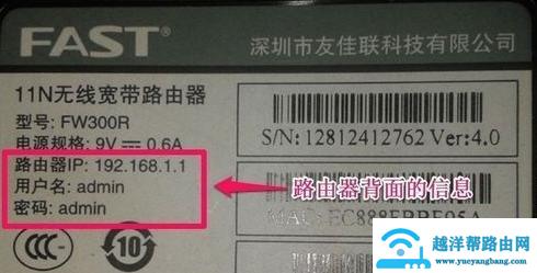 用户管理系统192.168.1.1苹果手机怎么登?