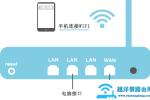 192.168.0.1登录Dlink修改无线WIFI密码 【图解】